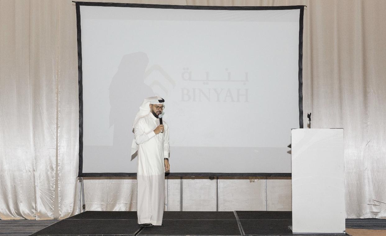 Saudi Real Estate Infrastructure Co. (BINYAH) Annual Event 2020